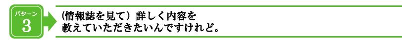 福岡市のデイサービス「温泉デイよこて」